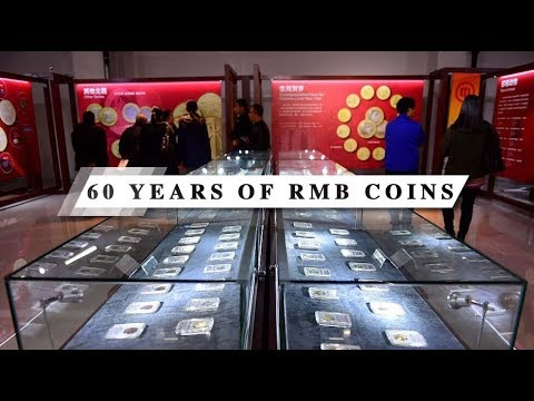 Live: 60 years of RMB coins人民币硬币发行60周年纪念展