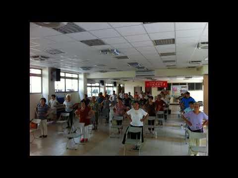 105/08/19華江社區照顧關懷據點活動影片