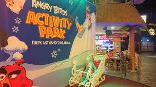 Таисия и папа Лёша в парке Angry Birds (Энгри Бёрдс). Taisiya and father Lesha visit park AngryBirds