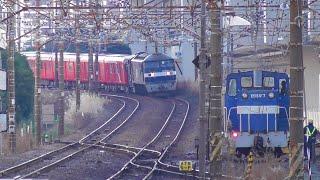 【甲種輸送】EF65 2127/EF210 173牽引、東京メトロ2000系6両+ヨ 2021.2.6~7