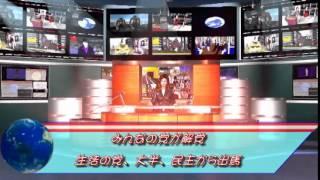 総選挙 2014 安倍総理 高倉健さん死去 セクシーニュース 衆院解散表明 ...