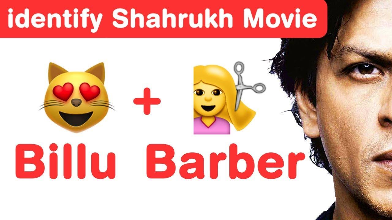 Shah Rukh Khan Emoji Challenge! Guess Bollywood Movies