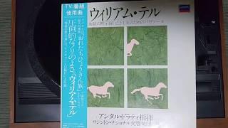 オレたちひょうきん族 昭和56年5月16日~平成元年10月14日 フジテレビ系...