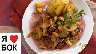 Грибы лисички жареные с картошкой. Как вкусно пожарить лисички