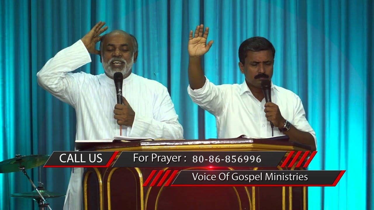 Download English/Malayalam Sermon. Kingdom Teachings. Part-7 By. Daniel Ayroor.
