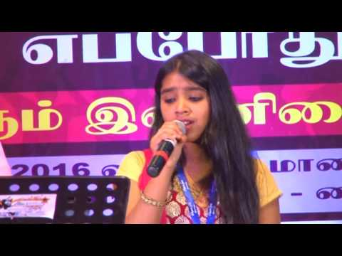 Alunguren Kulunguren song by Jaya Parvathi