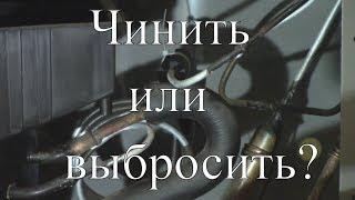 Ремонт Whirlpool - дорожче ніж робочий холодильник бу