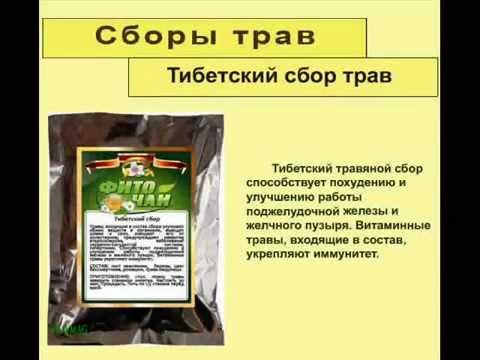 КРЫМ-ЧАЙ — сбор крымских трав и плодов