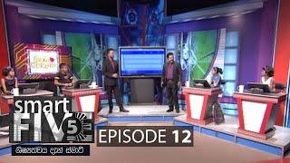 Smart Five - (2020-07-05) | ITN Thumbnail
