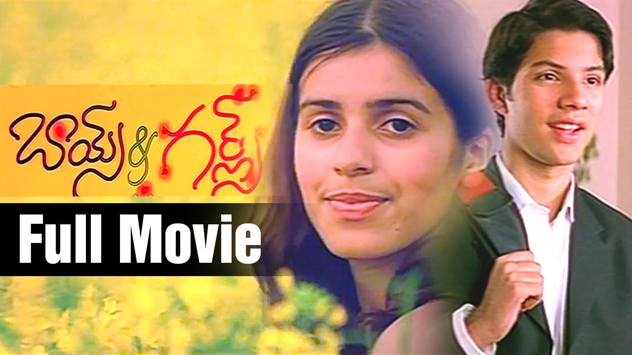 Boys And Girls Telugu Full Movie  Arjun Singh  Shyla -8455
