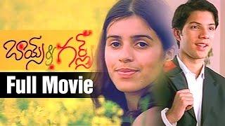 Boys and Girls Telugu Full Movie | Arjun Singh | Shyla Lopez | V Rajagopal | Ravi Sirpi