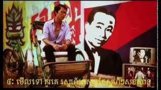 ago chob sne aphorp ជ បស ន ហ អភ ព វ kon khmer love songs