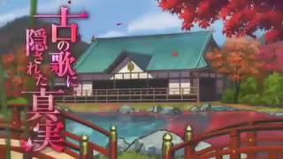 MV Togetsukyou ~Kimi Omofu~ Detective conan