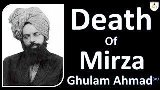 Death of Mirza Ghulam Ahmad Qadiani (as)