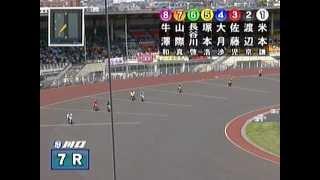 2014.5.18 川口オートレース場 平成26年度川口市営第4回第2節 2日目...