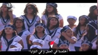 أغنية أطفال مصر - تحيا مصر + الكلمات (HQ)