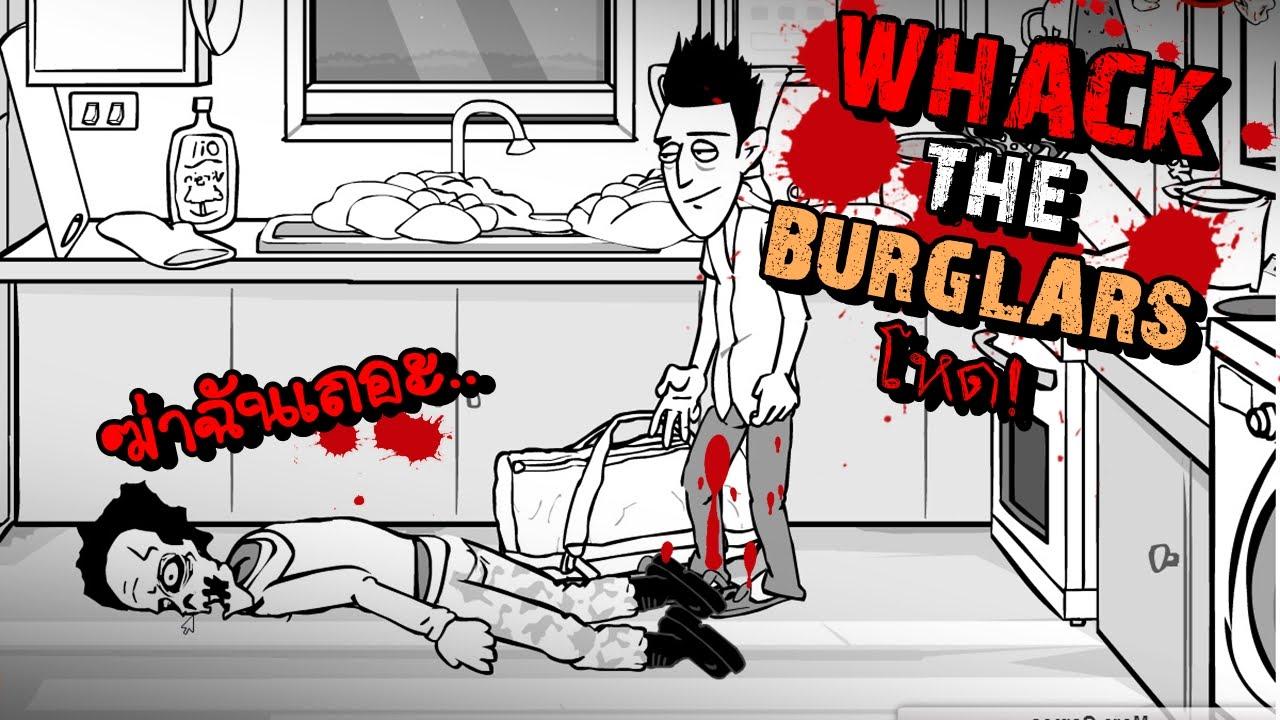 whack the burglars ending relationship