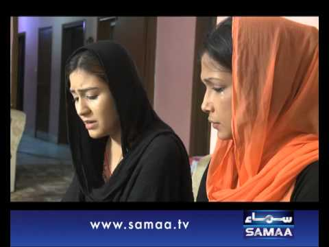 Interrogation, 23 May 2015 Samaa Tv
