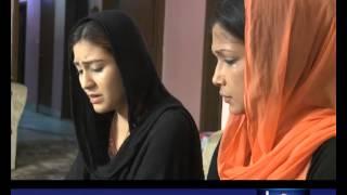 Interrogation, 23 May 2015 Samaa Tv