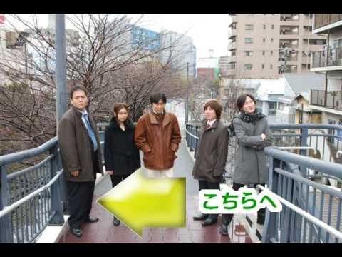 2009 一の会 エキストラ  ドラマHero パクリ