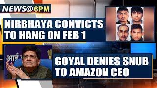 Nirbhaya case: Delhi court issues fresh death warrant to convicts | OneIndia News