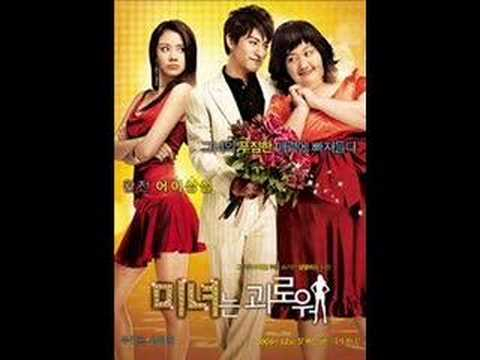 stand by me 200 pounds beauty mp3 download