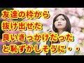 いじめの構図 茶巾シーン - YouTube