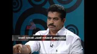 """Revenue Minister Adoor Prakash""-Point Blank 16,July 2012 Part 1"