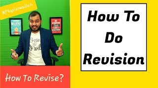 How To Do Revision || BIG MISTAKE  - No Revision|| How To Revise Your Syllabus Before Exams ||