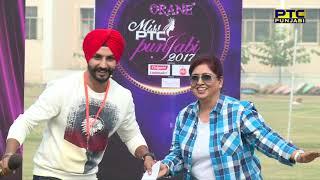 Semifinal 01 | Orane Miss PTC Punjabi 2017 | Full Episode | PTC Punjabi