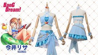 ジャンル:BanG Dream!(バンドリ!) [眩しい日射し] 特訓後 今井リサ 水着 コスプレ衣装 コスプレ衣装 コスチューム costume マネキンは女性用Mサイズにて着用しています。