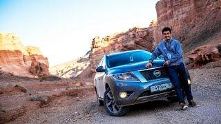 Тест NISSAN PATHFINDER V6 249 л с  в Казахстане + Чарынский каньон!