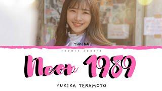 YUKIKA(유키카) - NEON 1989 LYRICS 가사