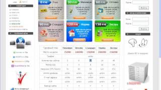 Как выбрать недорогой и качественный хостинг - видеообзор(Плацдарм для инфобизнеса — выбираем надёжный хостинг http://direct-market.ru/obzor-hostingov.html., 2014-05-25T11:26:21.000Z)