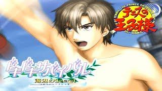 【テニスの王子様】急に裸になるイケメン佐伯虎次郎 Part5【ドキサバ】