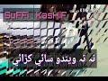 Sindhi Atitude watsapp status Zidi Ashiq ma ahya Whatsapp Status Video Download Free