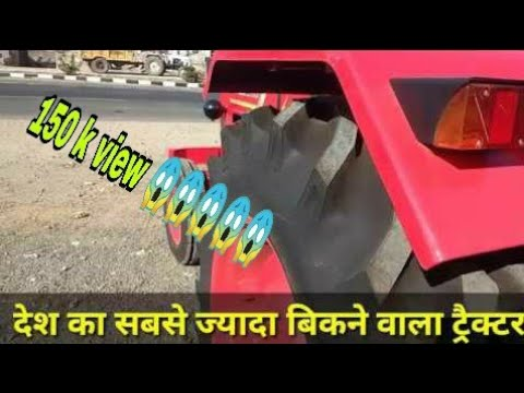 Mahindra 575 DI tractor Price and review with full specification|575 di bhoomiputra mahindra