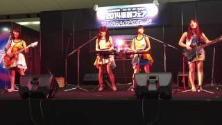 2014/11/23 「2014楽器フェア 」最終日 東京ビックサイト アトリウム中...
