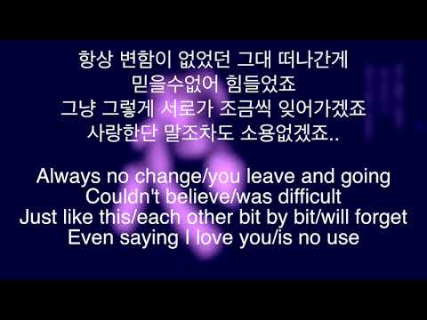 Kangta, Wendy, Seulgi - Doll (인형) Lyrics Breakdown