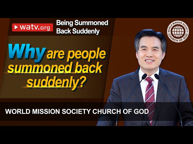 Being Summoned Back Suddenly [World Mission Society Church of God, Ahnsahnghong, God the Mother]