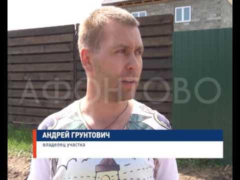 Жители Бугачево жалуются на условия жизни