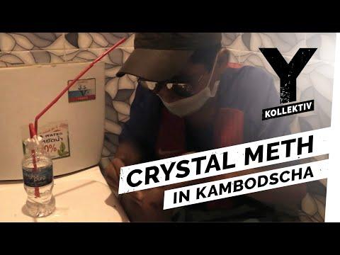 Crystal Meth in
