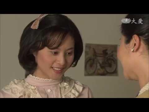[明天更美麗] - 第12集 / A Beautiful Future