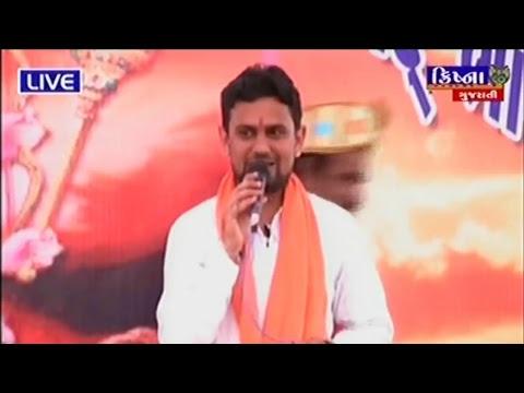 live katha vadodra (dodiya) krishna cable Live Stream