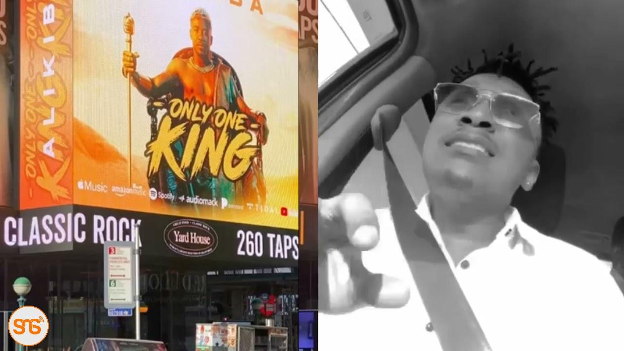 Download KILLY wa KONDE GANG aweka video hii akiimba wimbo wa ALIKIBA kutoka kwenye Only One King album