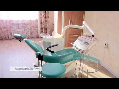 19.01.2018 В Южно-Сахалинске граждане Китая организовали подпольный кабинет стоматологии