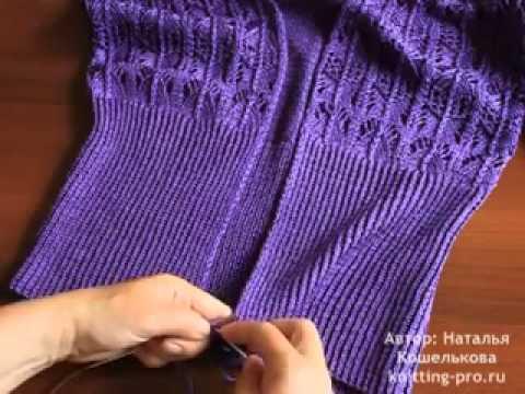 видео: Вязание планки