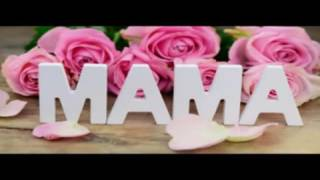 Подарок Мамам на 8 марта !!! 1 д. класс