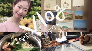 [교사Vlog]학교 출근하고 급식 먹고책상 정리하고 교…