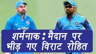 Champions Trophy 2017: Virat Kohli , Rohit Sharma indulge in ugly spat on field | वनइंडिया हिंदी
